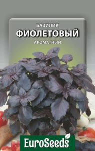 Базилик Фиолетовый N1700500_1