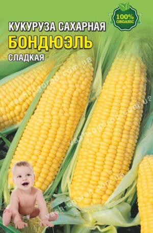 Семена овощей Ваш огород