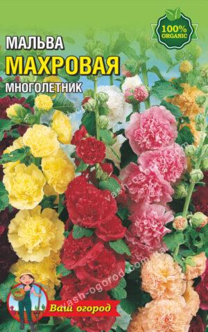 Семена цветов Ваш огород