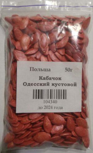 Польские семена