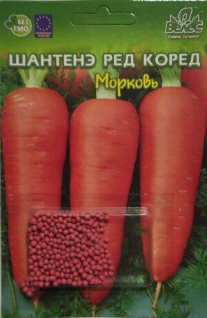 Морковь дражированная